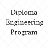 diploma engineering courses in kolkata, diploma courses in jadavpur university